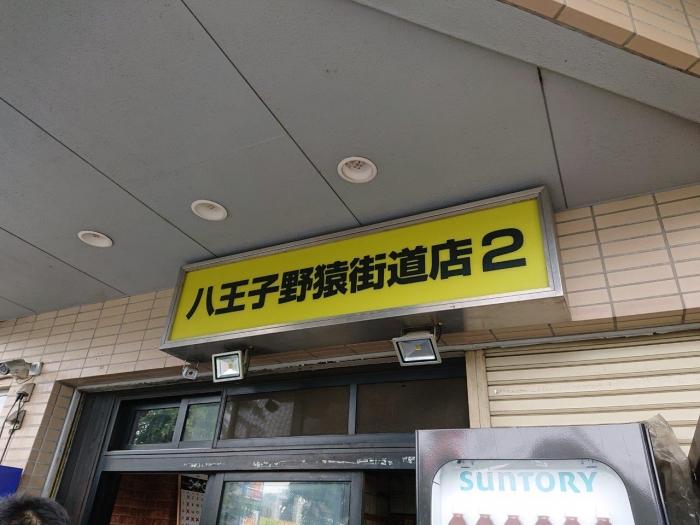 Dsc_3646