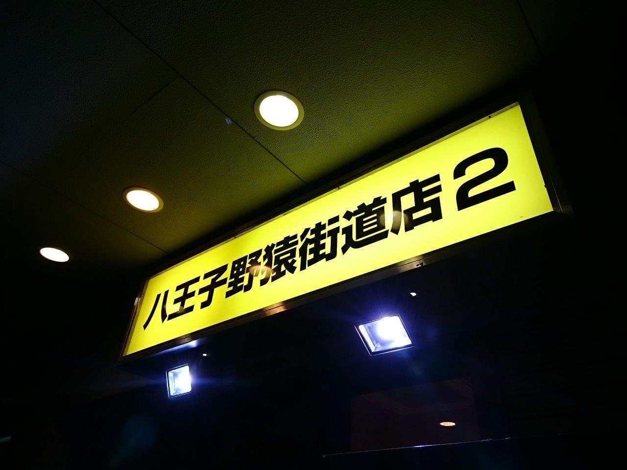 Dsc_2169