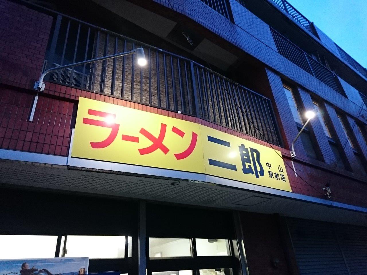 Dsc_2692